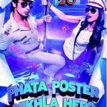 Phata Poster Nikhla Hero fails Bechdel